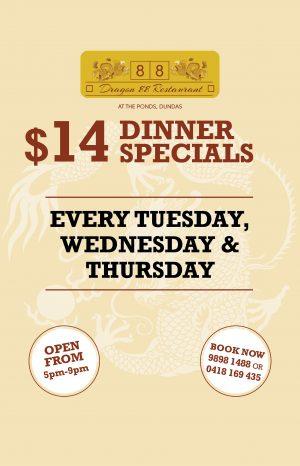 DSS_Dragon 88_$14 Dinner Specials_Poster_Web