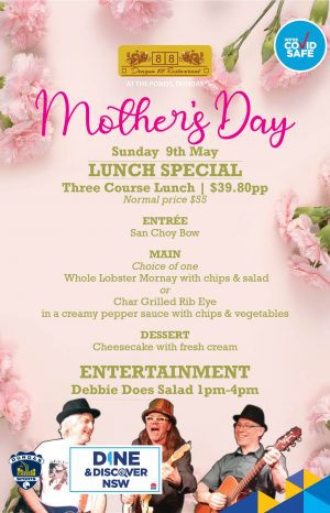 Mother's Day Lunch 2021 at Dundas Sports Club
